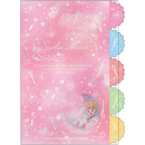 Sailor Moon Folder (A)