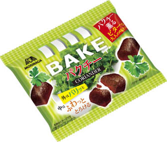 BAKE Limited Edition Coriander Flavor