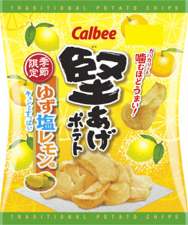 Kataage Potato Chips: Yuzu Salt & Lemon Flavor