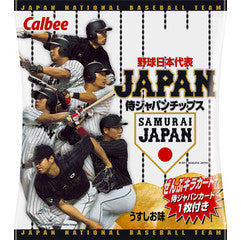 Samurai Japan Chips