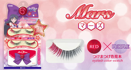 Sailor Moon Color Eyelash Set - Mars
