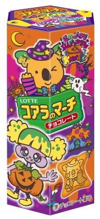 Koala's March Halloween Version