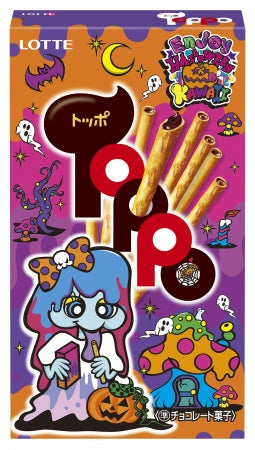 Toppo Halloween Version