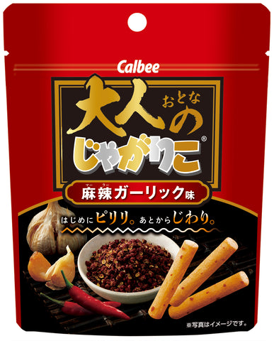 Calbee Fancy Jagariko - Spicy Garlic Flavor