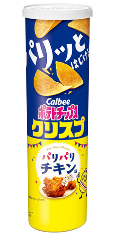 Calbee Chips - Crispy Chicken Flavor