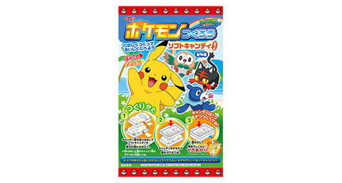 DIY Pokemon Sun and Moon Soft Candy Kit