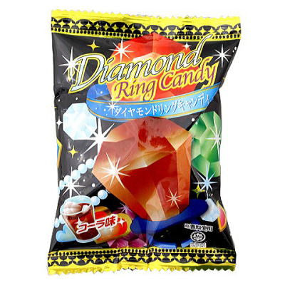 Diamond Ring Candy Cola