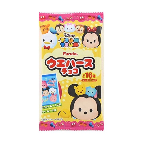 Disney TsumTsum Wafer Chocolate