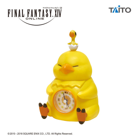 Final Fantasy Fat Chocobo Alarm Clock