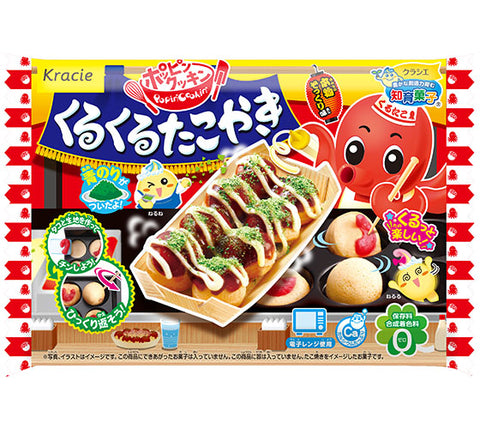 Poppin' Cookin' Takoyaki DIY Kit