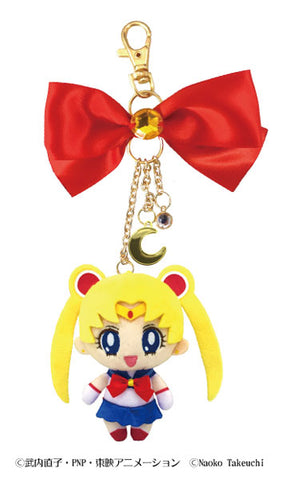 Sailor Moon Plushie Keychain - Sailor Moon
