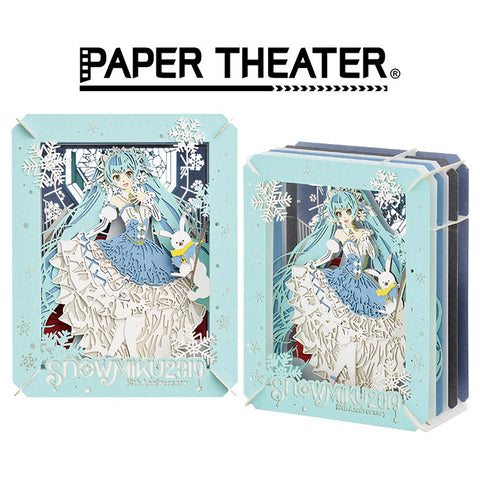 Snow Miku 2019 Paper Theater