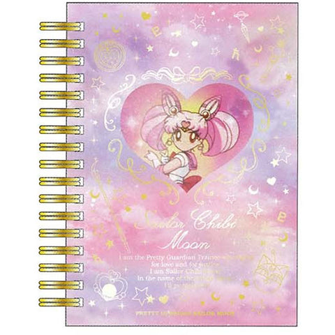 Sailor Moon Notebook (B)