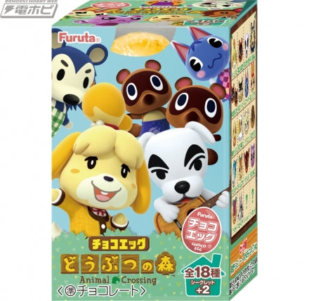Animal Crossing Chocolate Egg