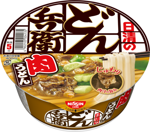 Beefy Instant Udon