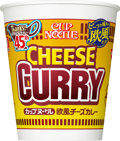 Cup Noodle Cheese Curry Instant Ramen