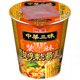 Hot and Sour Instant Ramen