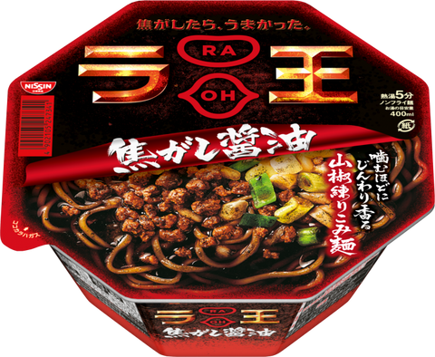 Ra Oh Savory Soy Sauce Broth Instant Ramen
