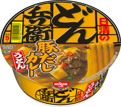 Curry Instant Udon