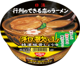 Rich Pork Soy Sauce Broth Instant Ramen