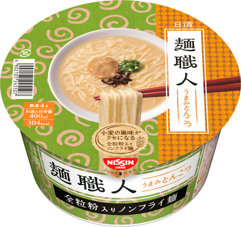 Pork Broth Instant Ramen