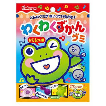 Frog Family Gummies