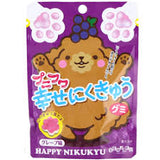 Senjaku Happy Nikukyu Grape Gummies