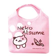 Neko Atsume Reusable Shopping Bag - Pink