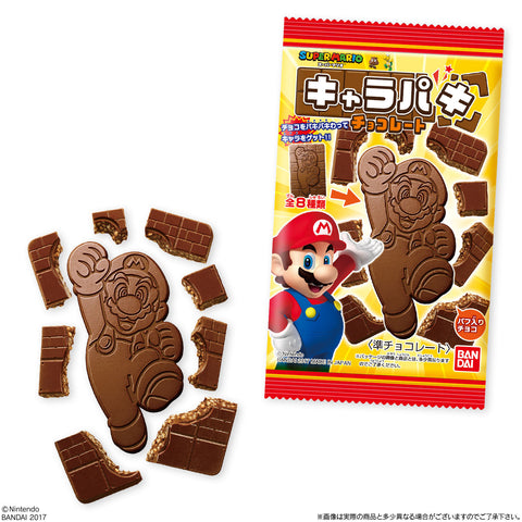 Super Mario Chocolate