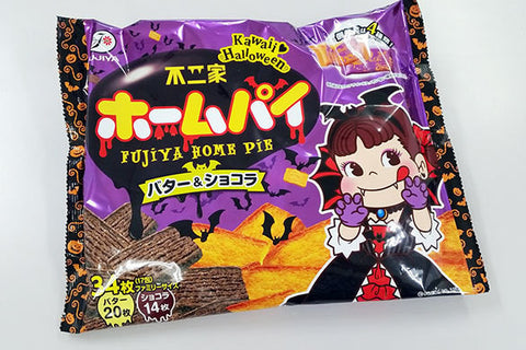 Fujiya Halloween Edition Butter & Chocolate Home Pie