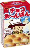 Condensed Milk Choco Anpan - damaged package