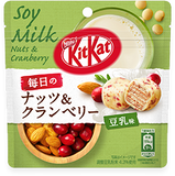 KitKat Everyday Nuts and Cranberry: Soy Milk Flavor Flavor 36g