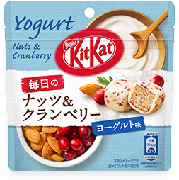 KitKat Everyday Nuts and Cranberry: Yogurt Flavor 36g