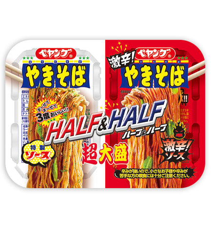 Pey Young Super Large Yakisoba Half & Half Hot