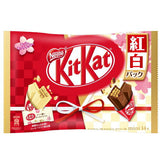 Milk and White Chocolate Mini Kit Kat Mix