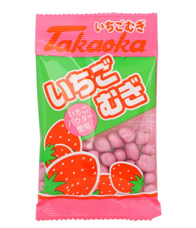 Japanese Strawberry Choco Balls