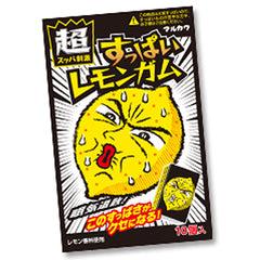 Japanese Sour Lemon Gum
