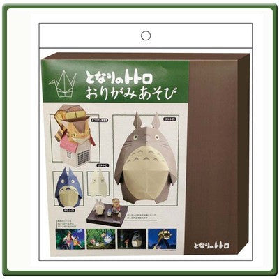 My Neighbor Totoro Origami Kit