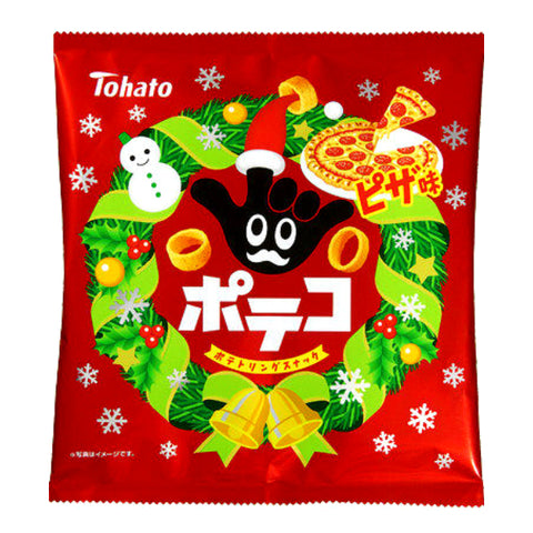 Christmas Pizza Poteko