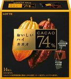 Oishii High Cacao 74