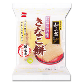 Kinako Mochi Rice Crackers