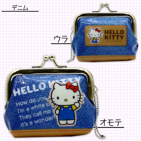 Hello Kitty Coin Purse Denim