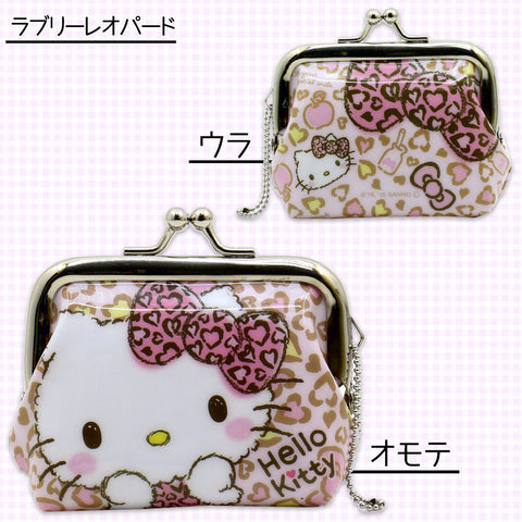 Hello Kitty Coin Purse Lovely Leopard