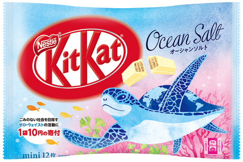 KitKat Sea Salt Mini (12pcs)