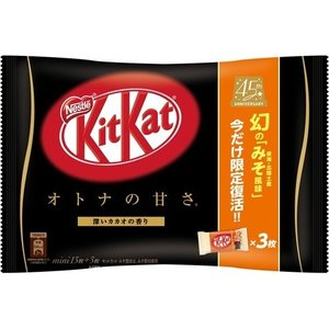 Bitter Chocolate Kit Kat with bonus Miso Kit Kats