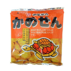 Japanese Turtle Crackers(10 piece set)