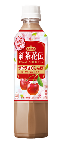 Sakura Sakuranbo Royal Milk Tea