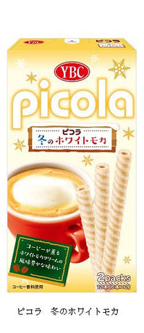 Picola Winter White Mocha Flavor