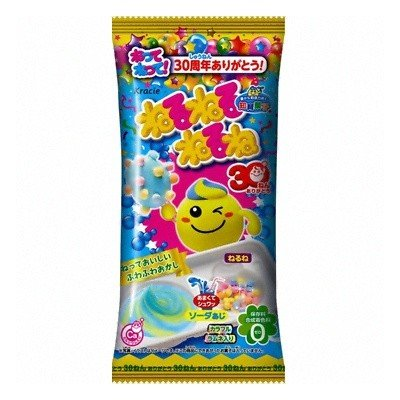Sticky Ramune Candy DIY Kit