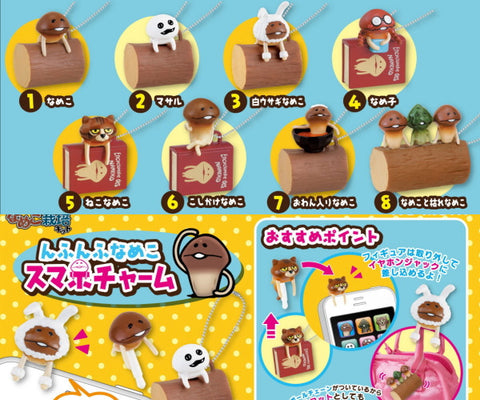Nameko Smartphone Accessory- damaged package